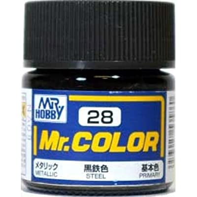 MR HOBBY Color C28 Steel Paint 10ML For Plastic Model Kit /item# R6SG5EB-48Q25828: Toys & Games
