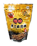 Fu Wei Handmade Twisted Roll Sesame Flavor 200g / 7.05oz (Pack of 20)