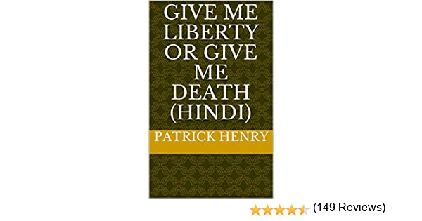 Amazon give me liberty or give me death hindi ebook amazon give me liberty or give me death hindi ebook patrick henry kindle store fandeluxe PDF