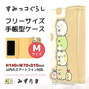 5e3c9de616 [各種スマートフォン・iPhone]全機種対応 スマホケース サンエックス すみっコぐらし(