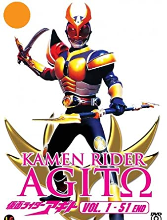 Amazon com: Kamen Rider Agito (TV 1 - 51 End) [Masked Rider] DVD
