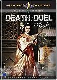 Sword Masters: Death Duel