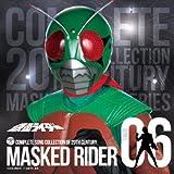 Masked Rider 40th 6-Masked Rider Sky