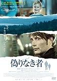 [DVD]偽りなき者