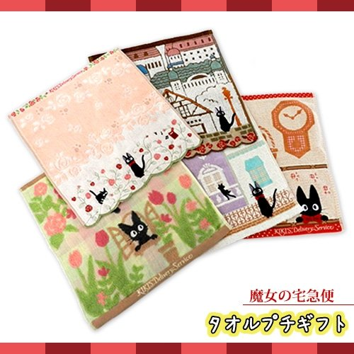 Ghibli Kiki Delivery Service wash towel gift wrapping five sets From Japan New (Funny Things To Dress Up As)