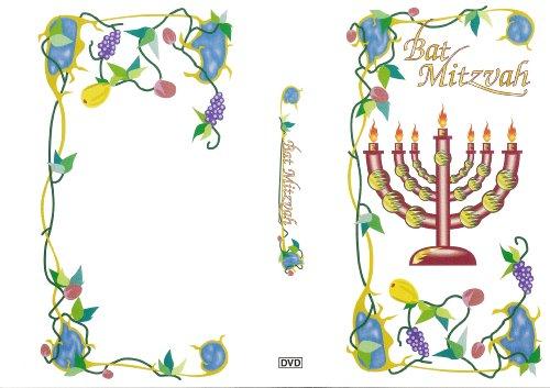 Bat Mitzvah DVD / Cd Album Double Keepsake Disc Holder