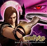 Pachislo by Akumajo Dracula Castlevania (2009-06-24)