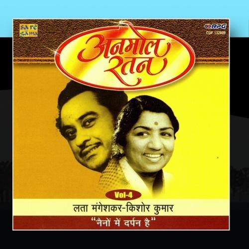 Anmol Ratan - Lata/Kishore (4) Nainon Mein Darpan