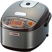 Zojirushi NP-GH05 rijstkoker bruin 0,54 L 700 W