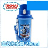 Thomas the Tank Engine Thermos with Push-Button Cover and Carrying Strap (Japan Import)
