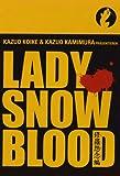 Lady Snowblood 02 mit Schuber