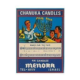 Hanukkah Multi Colored Candles / 44 Per Box Made in Israel