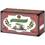 Buckthorn Bark Herbal Laxative Detox weight loss Tea - 20 teabags