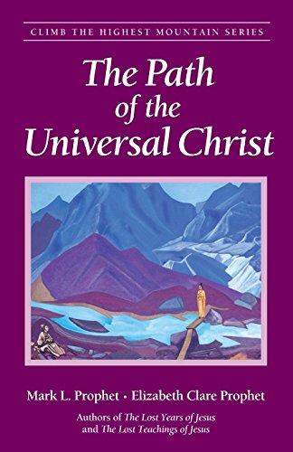 Universal Path - 1