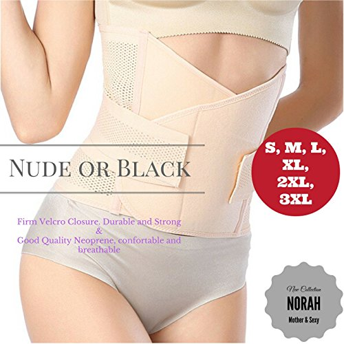 Waist Trimmer Belt (Nude) - 1