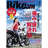 BikeJIN 2020年2月号