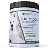 Calming Treats for Dogs Anxiety - Stress Relief for Dogs | Calming Aid for Storms + Barking & Chewing | Made with Organic Passion Flower, Ginger Root, Chamomile | Valerian Root + L Tryptophan | 120