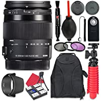 Sigma 18-200mm f/3.5-6.3 DC Macro OS HSM Lens For Canon + Accessory Bundle