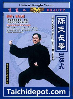 Tai Chi Instruction DVD: Chen 108 Changquan (7 Discs)