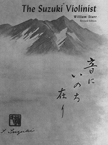 (The Suzuki Violinist : A Guide for Teachers and Parents Item # 0605 (Suzuki Method International S) )