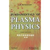 等离子体物理学基础(第3版)(英文版)