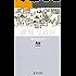 疆域与政区 (地图上的中国历史)