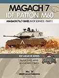 マガフ 7 IDF パットン M60 パート1 MAGACH 7 IDF PATTON M60 MAGACH 7 & GIMEL IN IDF SERVICE-PART 1