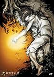 Vol. 2-Saiyuki Reload-Burial