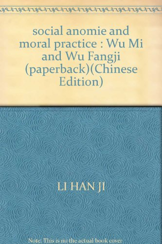 social anomie and moral practice : Wu Mi and Wu Fangji (paperback)
