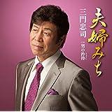 Otoko No Kyouji