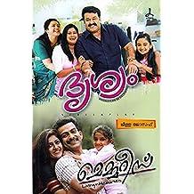 Drishyam, Memories  (Malayalam)