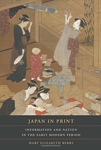 - Japan in Print