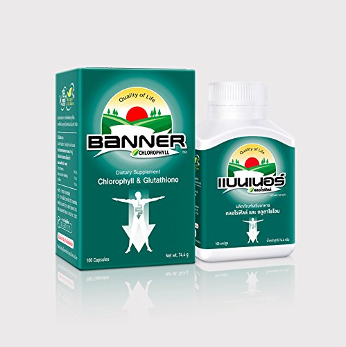 Banner Chlorophyll & glutathione 20 Amino Acid 100 Capsule 74.4 g.