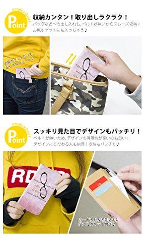 32382623f0 Carine iPhone SE 手帳型 スマホケース スマホカバー bn276(A) スケッチブック 風 アイフォンSE