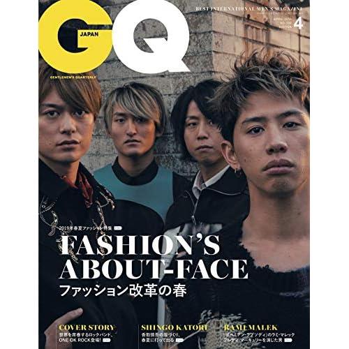 GQ JAPAN 2019年4月号 表紙画像