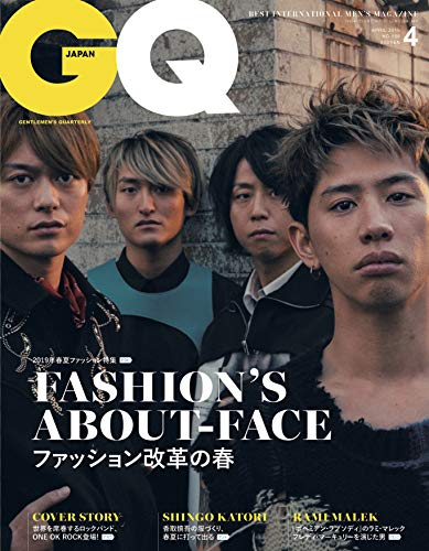 GQ JAPAN 2019年4月号 画像 A