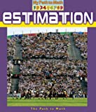 Estimation, Penny Dowdy, 0778743373