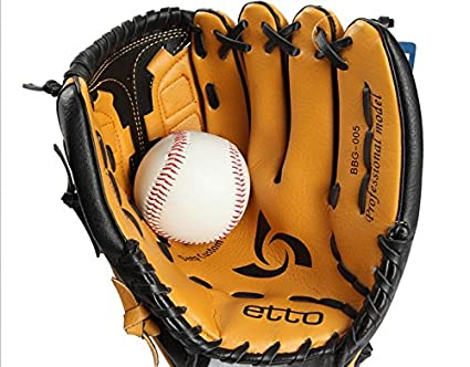 This is an image of a baseball in a baseball glove
