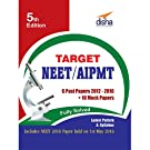 Target NEET/ AIPMT (2012-16 Solved Papers + 10 Mock Papers) 5th Edition (English) price comparison at Flipkart, Amazon, Crossword, Uread, Bookadda, Landmark, Homeshop18