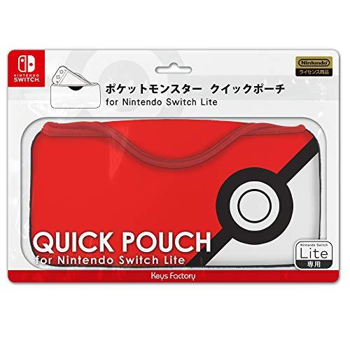 ポケットモンスター クイックポーチ Lite (Switch Lite用)の商品画像