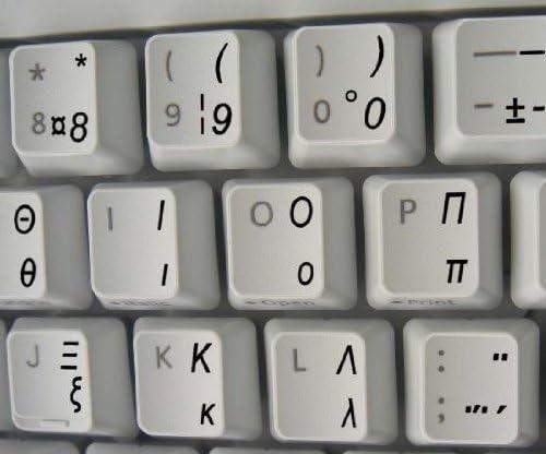 Qwerty Keys Griegos Teclado Pegatinas Transparentes con Letras Negro - Apto para Cualquier Teclado