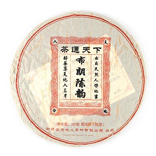Yunnan Pu-erh Tea Premium Pu erh (Pu-erh) Tea Leaves,12.59 Oz (357 g) by Yunnan Tea Co., -