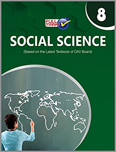 Social Science Class 8 DAV (2018-19 Session): Amazon in: Full Marks