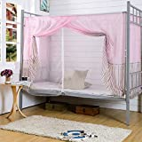 Dormitory Mosquito Net,Tofover Bunk Bed Encryption Nets Bed Canopy Square Student Dorm Netting Blackout Curtains Anti-mosquito Tent (Multi 4, 120 X 190 X 150CM)