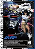 Sci-Fi Live Action - Space Sheriff Sharivan Vol.6 [Japan DVD] DSTD-7686