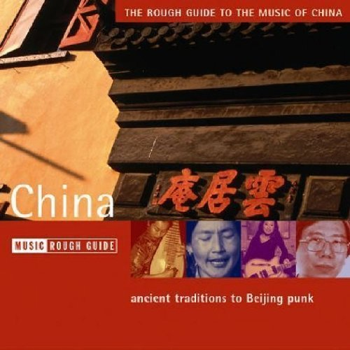 Guide Fork (Rough Guide to the Music of China)