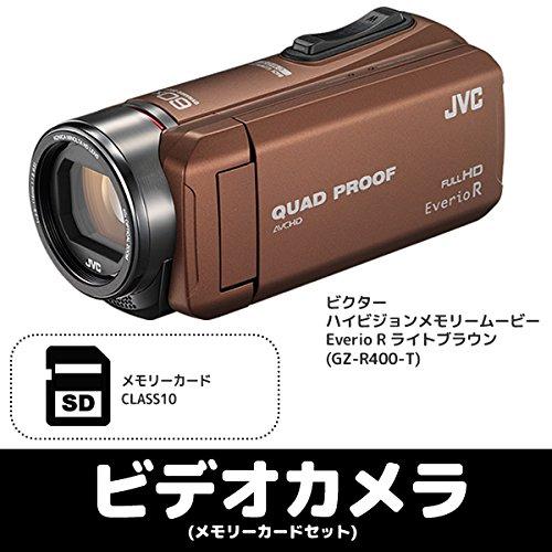 GZ-R400-T JVC ハイビジョンメモリームービー Everio R ライトブラウンの商品画像