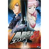 Area 88 TV: Complete Collection