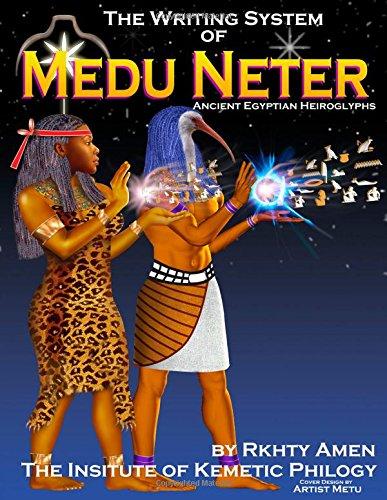 Writing System Of Medu Neter PDF