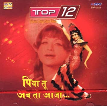Various Artist Top 12 Piya Tu Ab To Aaja Cabaret Song From Films Bollywood Songs Indian Songs Hindi Songs Bollywood Old Iten Songs Bollywood Songs Old Item No S Amazon Com Music Vote and comment on your favorite songs. top 12 piya tu ab to aaja cabaret song from films bollywood songs indian songs hindi songs bollywood old iten songs bollywood songs old item no s